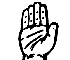 Indian National Congress Inc Financial Information Donation Income Expenditure